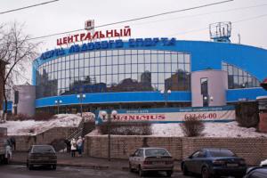 Центральный дворец ледового спорта