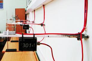 Оснащение лабораторий контрольно-измерительным оборудованием для мониторинга